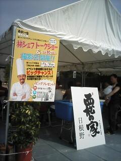 hayashi042_01.jpg